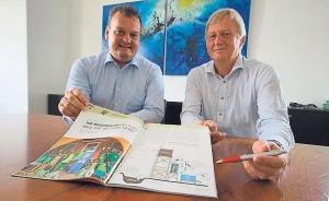 Dirk Funke und Werner Leifert